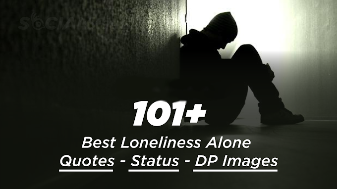 Best Whatsapp Lonely Status | Alone Quotes, Loneliness Quotes, Status Dp Images