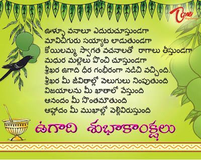 16 Happy Ugadi Wallpapers Hq Wallpapers - Free Wallpapers Free Hq Wallpaper - Hd Wallpaper Pc