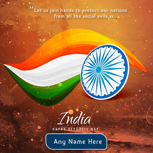 26 January Happy Republic Day 2021 Wishes With Name
