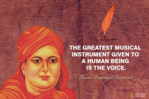 Best Swami Dayanand Saraswati Quotes, Thoughts, Teachings and Slogans With Images