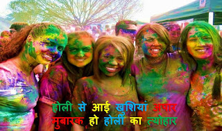 100+ Happy Holi Wishes in Hindi Messages Whatsapp Status Images for 2021