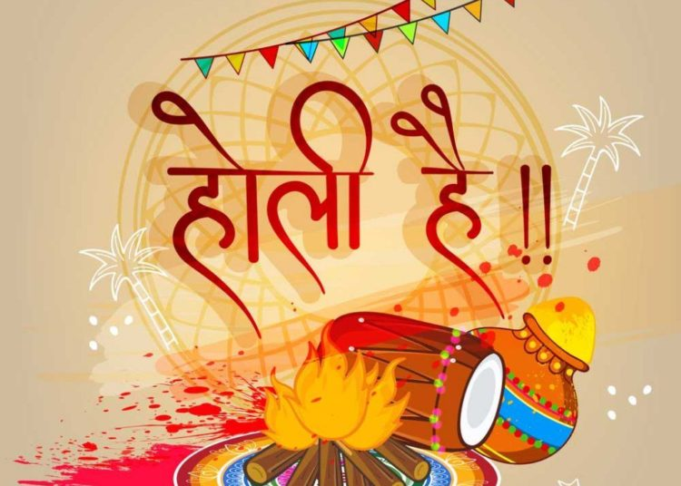 Happy Holi Images   300+ Happy Holi Quotes, Wishes, Messages