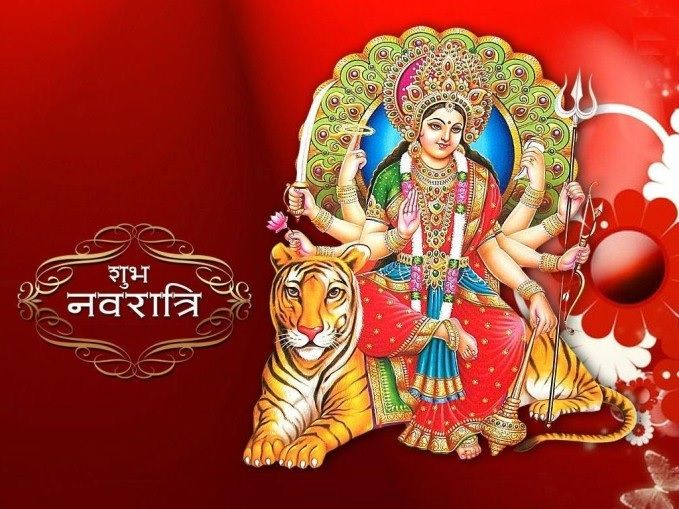Chaitra Navratri Wishes, Whatsapp Stickers, Fb Greetings, Quotes, Messages, Status