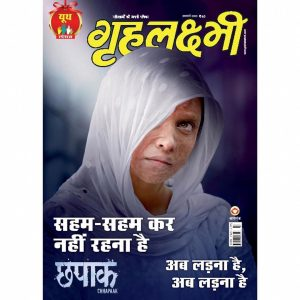 Start the new year with Malti's story of courage & hope... K