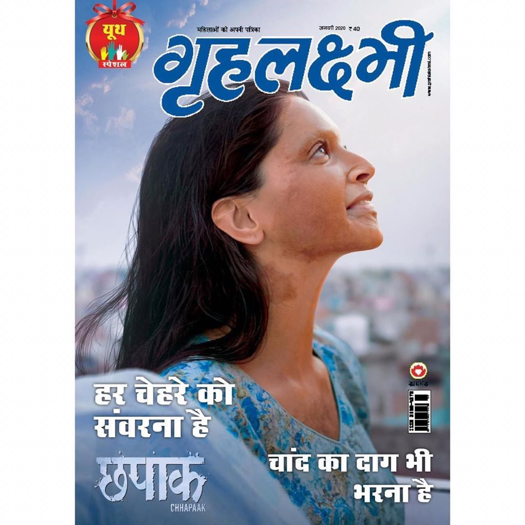 Start The New Year With Malti'S Story Of Courage &Amp; Hope... K