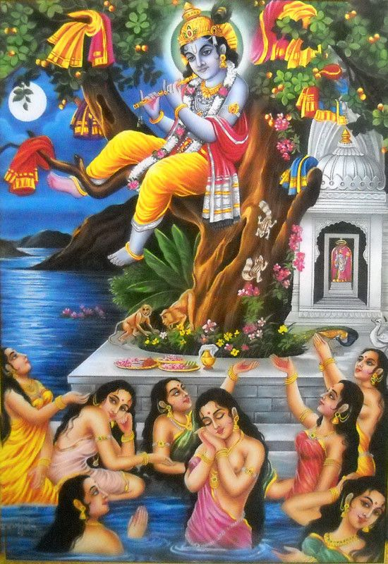 Lord Krishna With Gopis Religious Hindu God Poster Picture 21&Quot;X 31&Quot; For Sale •...