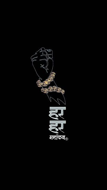 280+ Har Har Mahadev Full Hd Photos, 1080P Wallpapers, Download Free Images