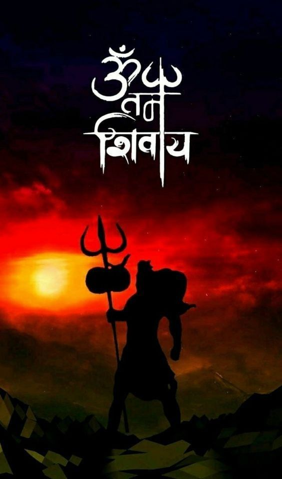 Lord Shiva Pictures Collection Best Shiv Ji Images, Photos &Amp; Wallpapers 1080P Hd