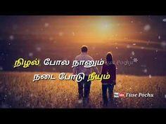 ❤ நிழல் போல நானும் ❤ Whatsapp Status Video   Poove Sempoove   Lyrics   Tamil