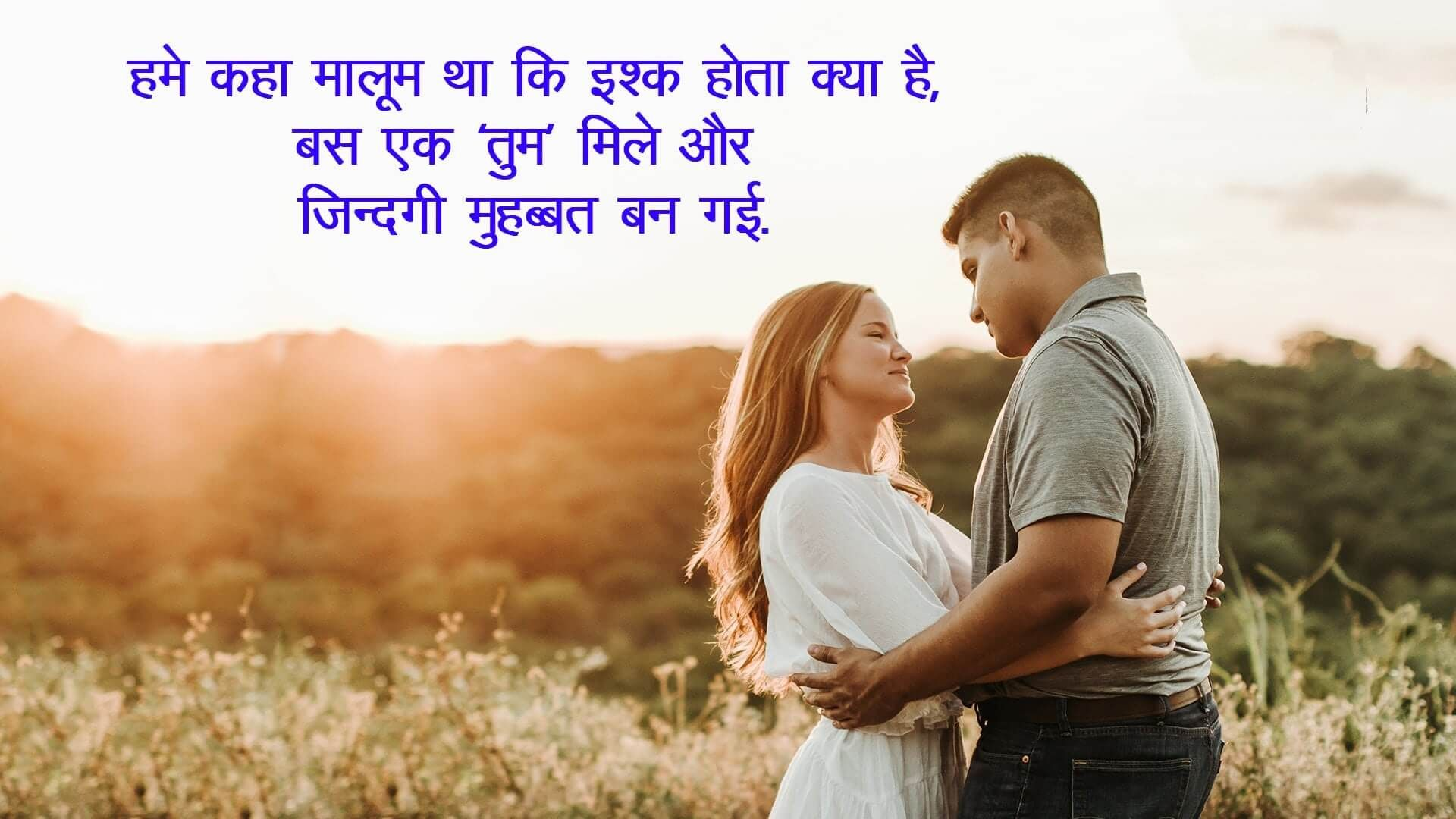 1254 Love Images Photo Pics Wallpaper Hd For Whatsapp Dp Profile 30 August 2021