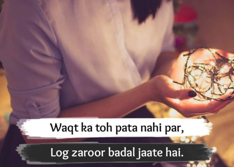 Heart Touching Shayari In Hindi  With Images 2020 - Bestlines.in