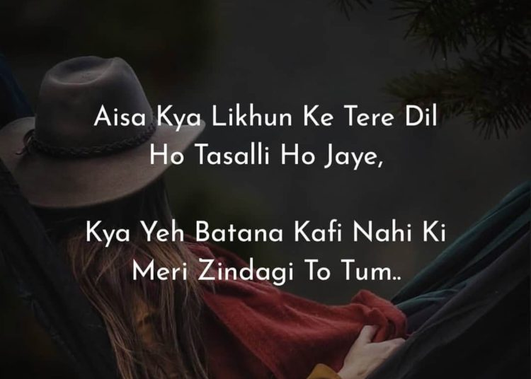 Heart Touching Shayari In Hindi |With Images - - Bestlines.in