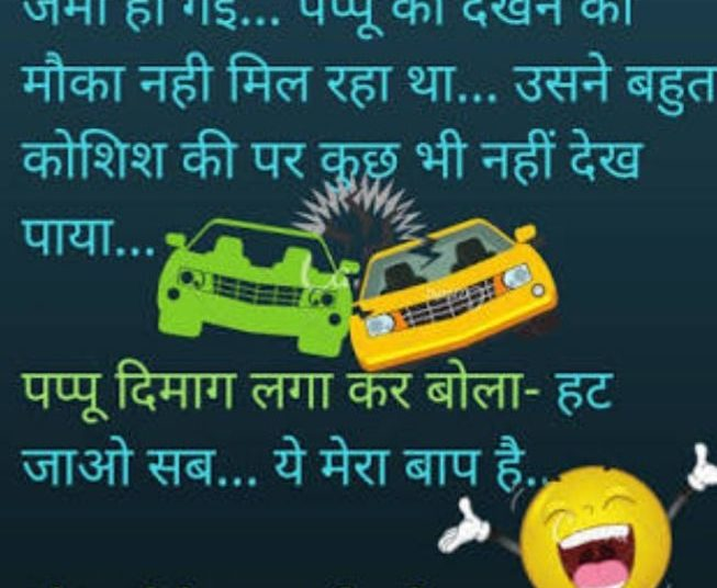 |Best Jokes|Comedy|Husband Wife|Quotes And Riddles|Hilarious Funny|For Friends|Latest Kids|In Hindi