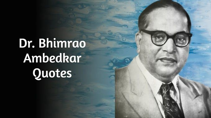 Dr. Bhimrao Ambedkar Quotes To Remember Him On His Jayanti
