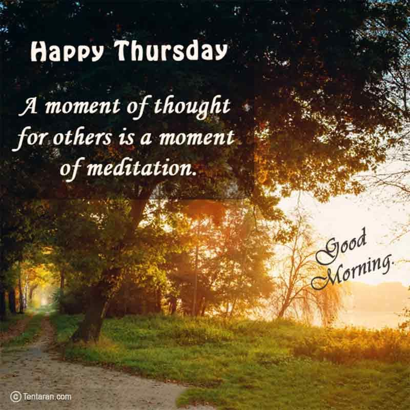 Good Morning Thursday Images Hd Free Download Quotes, Photos, Pic, Wish