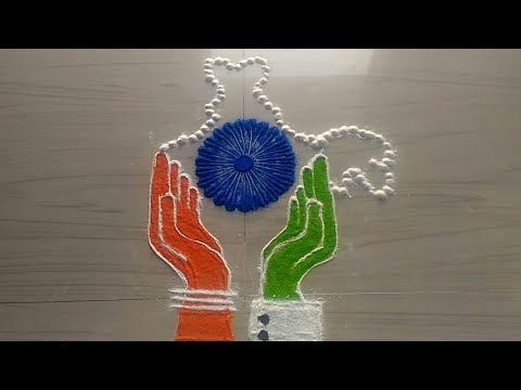 How To Make Independence Day Rangoli Designs For Competition By Jyoti Rathod