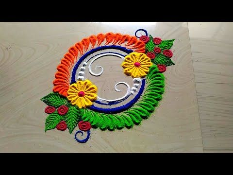 Independence Day Rangoli Designs With Tricolor By Jyoti Rathod