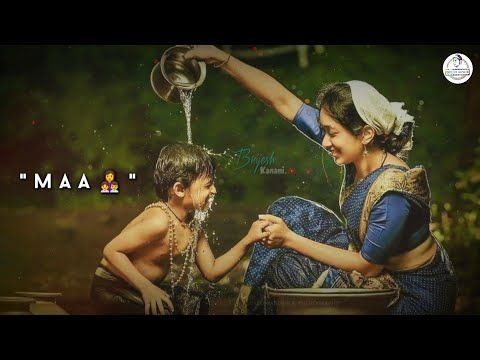 Love You Maa ? Mother'S Day Special Whatsapp Status | Mother'S Day Status Video -