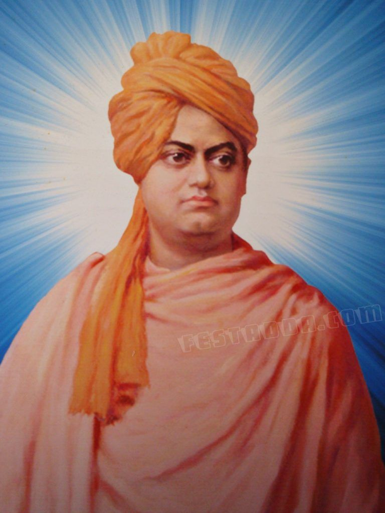 Swami Vivekananda Images Hd With Quotes For Whatsapp Status -