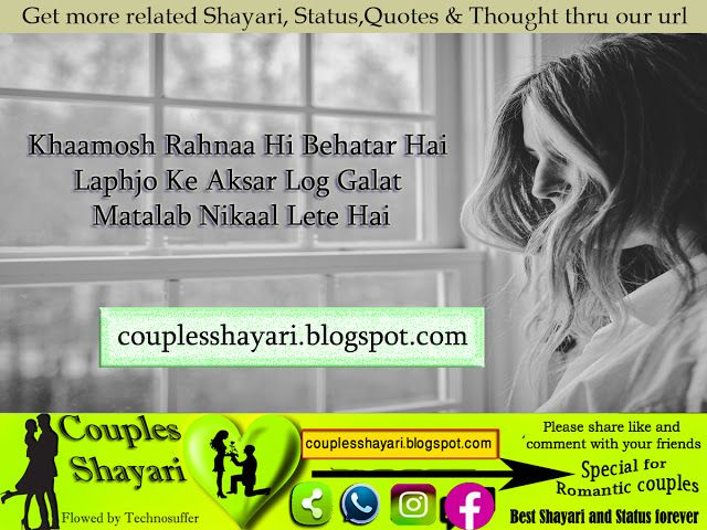 Very Sad Love Heart Touching Lines In Hindi Latest New Sad Status Quotes And Shayari In Hindi With Picture Image Very Sad Status Heartbreaking Sad Status Quotes 2021