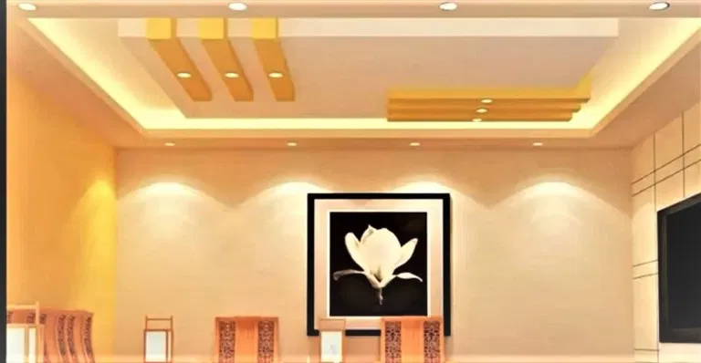 17+ False Ceiling Designs For Hall New Latest 2021