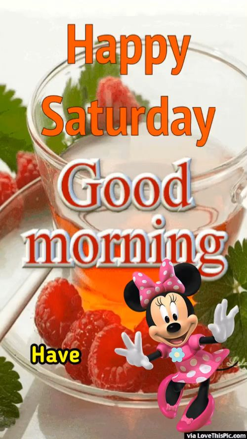 Saturday Blessings Good Morning Quote With Hearts And Roses