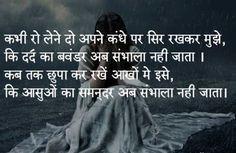 Download Broken Heart Sad Whatsapp Dp   Sad Love Images In Hindi