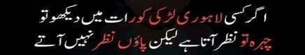 Funny Urdu jokes in English #funny #urdu #jokes  funny Urdu jokes  funny Urdu