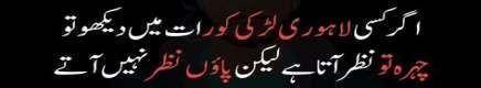 Funny Urdu jokes in English #funny #urdu #jokes  funny Urdu jokes  funny Urdu