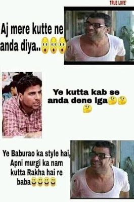 Best Friend Memes Facebook in Hindi for Facebook And Whatsapp Free Download