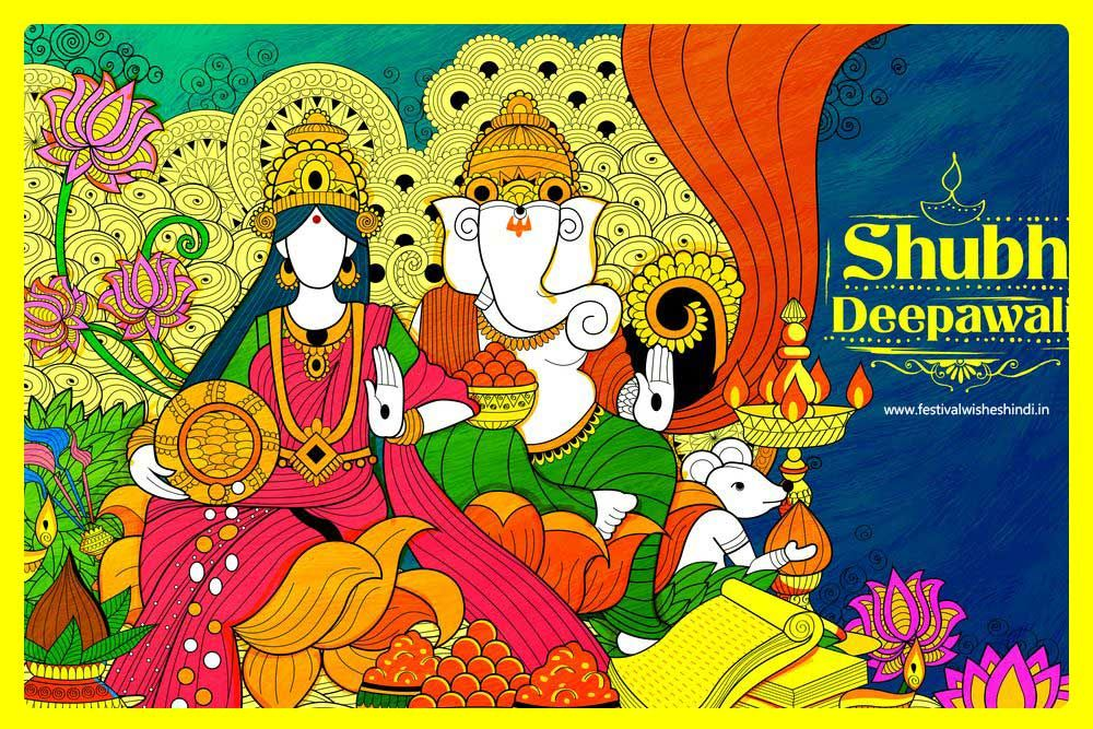 Happy Diwali Images And Photo Download 2020
