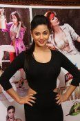 Meera Chopra New Stills | Actress