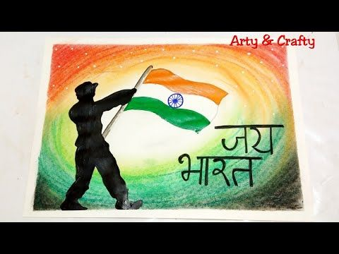 Republic Day Special /Independence Day Drawing /26Th Jan Drawing For Kids By Arty &Amp; Crafty