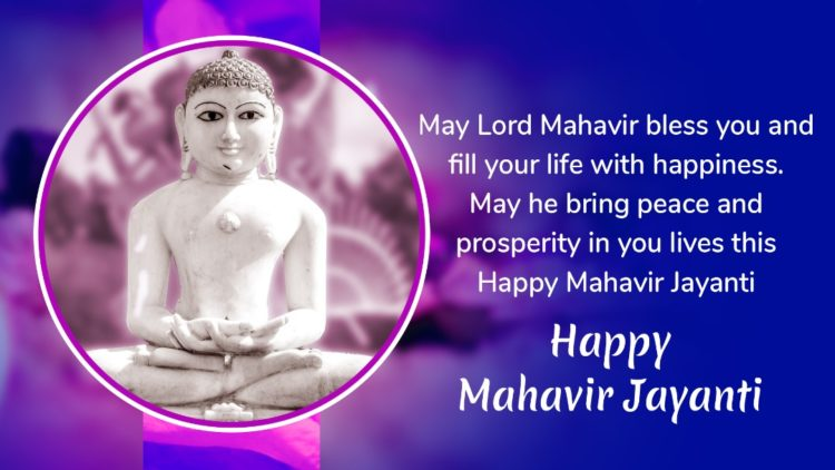4K Mahavir Jayanti 2021 Status Video Download | Happy Mahavir Jayanti 2021 Video Wishes, Messages, Greetings & Whatsapp Status