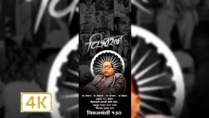4K Ambedkar Jayanti 2021 Full Screen Status Video Happy Ambedkar Jayanti 2021 Whatsapp Video Status Download