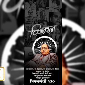 4K Ambedkar Jayanti 2021 Full Screen Status Video Happy Ambedkar Jayanti 2021 Whatsapp Video Status Download
