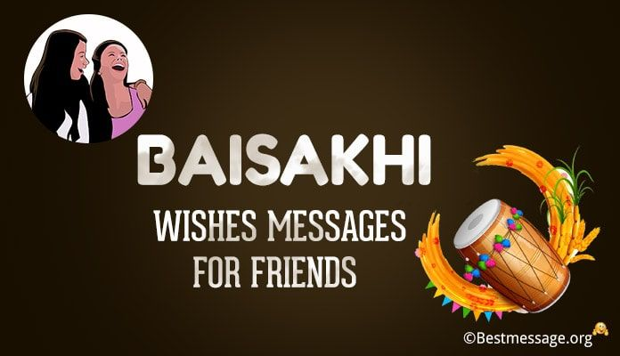 Baisakhi Messages, Quotes And Baisakhi Wishes For Friends