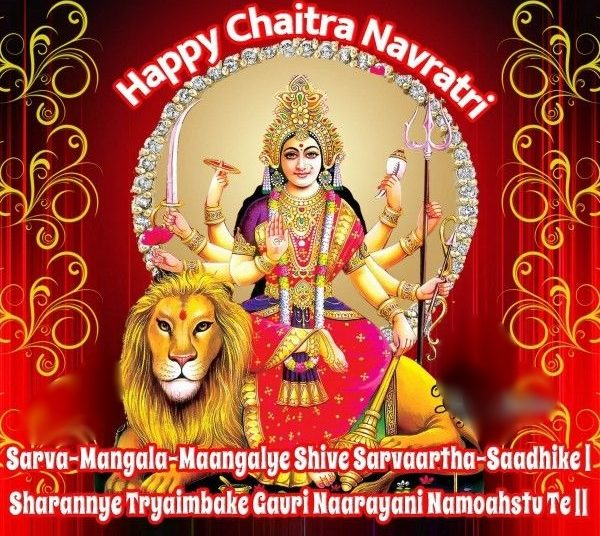 Chaitra Navratri Hd Images, Pictures And Wallpapers
