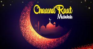 Chand Raat Mubarak Whatsapp Video Status Download
