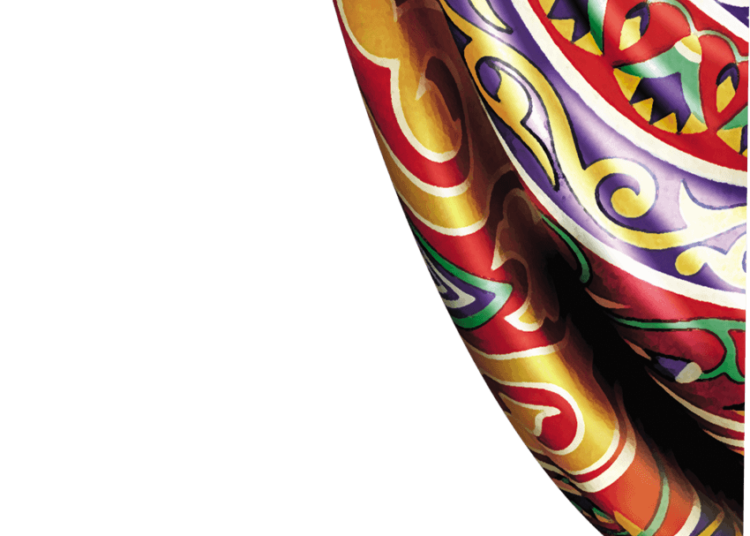 Download Curtain Ramadan Png Images Background Png - Free Png Images