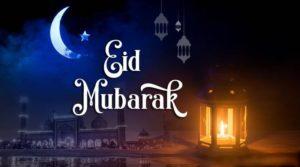 Eid Mubarak 2021 Status Video