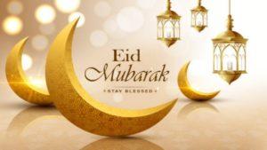 Eid Mubarak Whatsapp Status 2021 | Happy Eid Mubarak Status | Eid Mubarak Wishes 2021 | Eid ul Fitr 2021 Eid Mubarak Whatsapp Status 2021