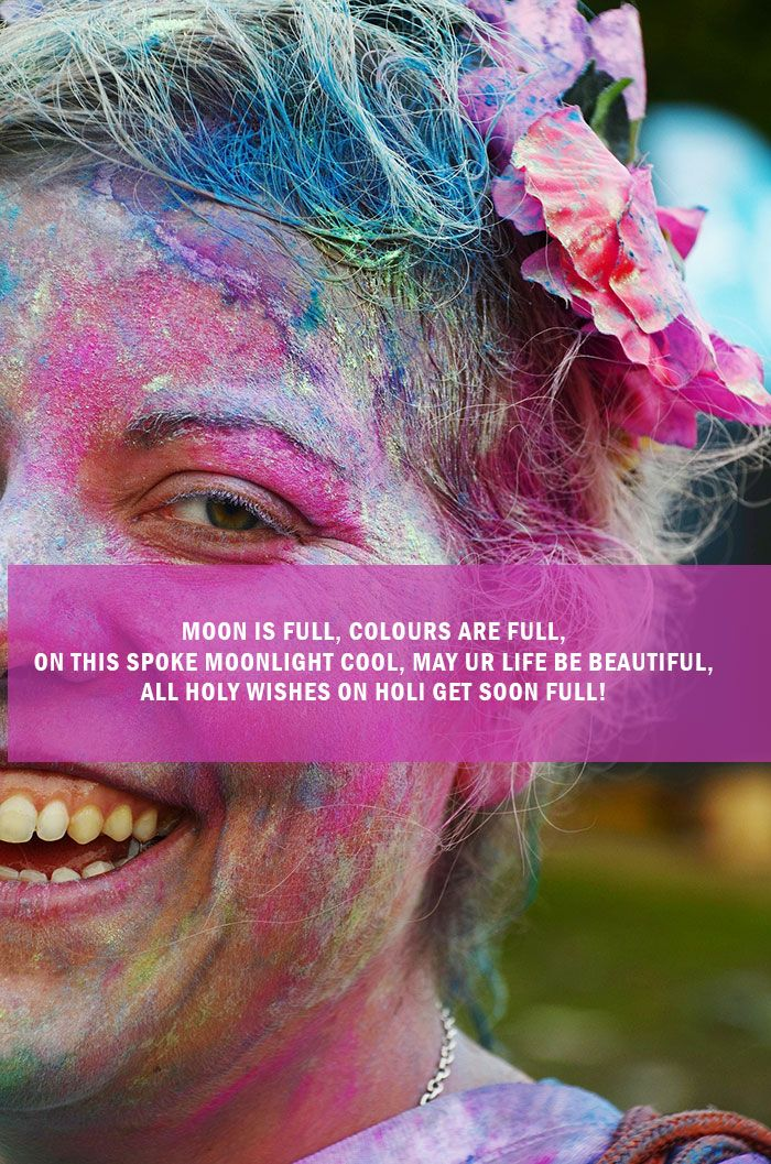 Happy Holi Wallpapers with Quotes Free Download