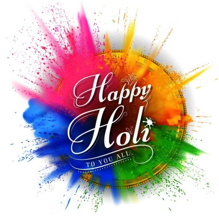 Happy Holi Images & Quotes: Latest 30+ HD images | Educationbd