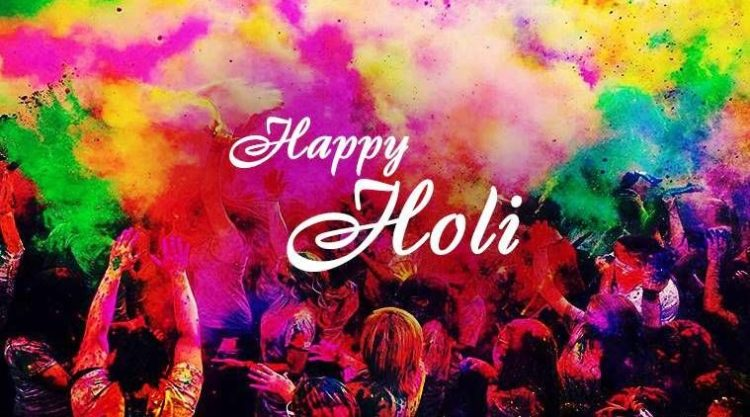 Happy Holi 2018: Photos, Images, Wishes, Quotes, Messages, Greetings, SMS, Whatsapp And Facebook Status
