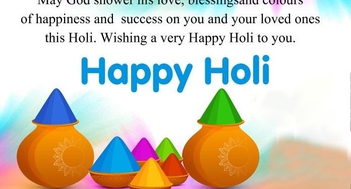 Happy Holi Quotes | Best Happy Holi Wishes, Quotes, Greeting &Amp; Messages