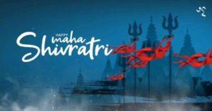 Happy Maha Shivratri Wallpapers