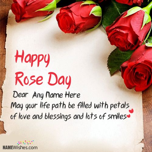 Happy Rose Day Cards With Couple Names