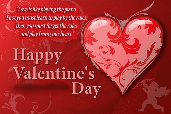 Happy Valentines Day Messages, Wishes | Valentines Day Greetings