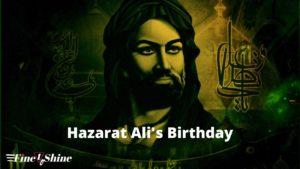 Hazarat Ali's Birthday Wallpapers